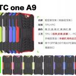 เคส HTC One A9 เคสกันกระแทก สวยๆ ดุๆ เท่ๆ แนวอึดๆ แนวทหาร เดินป่า ผจญภัย adventure มาใหม่ ไม่ซ้ำใคร ตัวเคสแยกประกอบ 2 ชิ้น ชั้นในเป็นยางซิลิโคนกันกระแทก ครอบด้วยแผ่นพลาสติกอีก1 ชั้น สามารถกาง-หุบ ขาตั้งได้