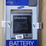 Battery for Galaxy Grand 2 7106 2600 mAh