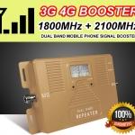 ชุดเครื่องขยายสัญญาณโทรศัพท์มือถือ 3G 4G Dual Band 1800MHz และ 2100MHz