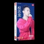 โปสการ์ด G-Dragon (v.2)