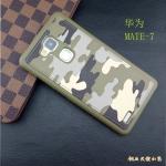 Case Huawei Ascend Mate 7 พลาสติก TPU ลายพราง เท่มากๆ ราคาถูก