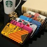 Case iPhone 5 / 5s >> Flag Series