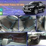 พรมรองพื้นรถยนต์ Mitsubishi Triton 4 ประตู Aii New ลายธนูสีดำขอบฟ้า