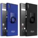 เคส Sony Xperia XA1 Ultra พลาสติกสีพื้นพร้อมแหวนมือถือสำหรับตั้ง ราคาถูก