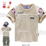 M2217-G Miki Golf เสื้อยืดเด็ก สีเทา ด้านหน้า ปักแปะ Double.B แขนขวาปัก หมี miki house คาดลายดาวแดง เหลือ Size 90