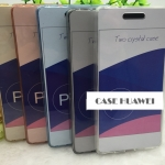case huawei p8 lite ซิลิโคน soft case แบบประกบหน้า - หลังสวยงามมากๆ ราคาถูก
