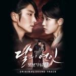 เพลงประกอบซีรี่ย์เกาหลี Moon Lovers : Scarlet Heart Ryeo O.S.T