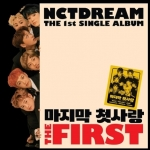 อัลบั้ม #NCT DREAM - Single Album Vol.1 [The First]