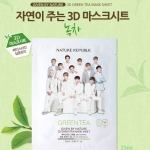 Nature Republic Nature Trail EXO 3D (มาร์คหน้า)