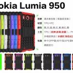 เคส Microsoft Lumia 950 เคสกันกระแทก สวยๆ ดุๆ เท่ๆ แนวอึดๆ แนวทหาร เดินป่า ผจญภัย adventure มาใหม่ ไม่ซ้ำใคร ตัวเคสแยกประกอบ 2 ชิ้น ชั้นในเป็นยางซิลิโคนกันกระแทก ครอบด้วยแผ่นพลาสติกอีก1 ชั้น สามารถกาง-หุบ ขาตั้งได้