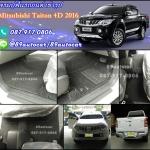 โรงงานพรมรถยนต์ Mitsubishi Triton 4 ประตู All New ไวนิลสีดำขอบดำ