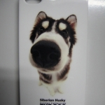 THE DOG Hardcase iPhone 4/4S