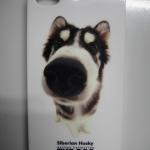 THE DOG Hardcase iPhone 4/4S