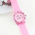 นาฬิกา EXO BAEKHYUN (กันน้ำ) สีชมพู