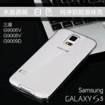 เคสซัมซุง S5 Case Samsung Galaxy S5 เคสซิลิโคนใส และซิลิโคนขุ่นผิวด้าน นิ่มๆ บางๆ โชว์ตัวเครื่อง สวยๆ เรียบๆ
