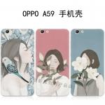 Case OPPO F1s ซิลิโคน soft case แบบนิ่ม สกรีนลายแนวภาพวาดสวยงามมาก ราคาถูก