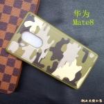 Case Huawei Mate 8 พลาสติก TPU ลายพราง เท่มากๆ ราคาถูก