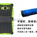 เคส Samsung Galaxy On7 เคสกันกระแทก สวยๆ ดุๆ เท่ๆ แนวอึดๆ แนวทหาร เดินป่า ผจญภัย adventure มาใหม่ ไม่ซ้ำใคร ตัวเคสแยกประกอบ 2 ชิ้น ชั้นในเป็นยางซิลิโคนกันกระแทก ครอบด้วยแผ่นพลาสติกอีก1 ชั้น สามารถกาง-หุบ ขาตั้งได้
