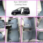 ผ้ายางปูพื้นรถ ราคาถูก Honda Odyssey ลายกระดุมสีเทาขอบเทา