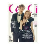 CECI 2016.02 (Cover : EXO SEHUN, Red Velvet Irene, Block B ZICO, TEENTOP )