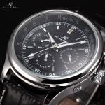 นาฬิกาข้อมือผู้ชาย automatic Kronen&Söhne KS097
