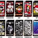 เคส Samsung Galaxy Note 5 พลาสติก TPU ลายสุดเท่ สุดแนว กราฟฟิคสุดๆ ราคาถูก