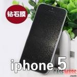 ฟิล์มกันรอยไอโฟน5 iPhone5 Diamond film flash drill foil