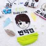 ถุงเท้า EXO BAEKHYUN