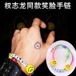 ข้อมือ BIGBANG GD