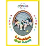 อัลบั้ม #GFRIEND - Album Vol.1 [LOL] (Laughing out loud Ver.)