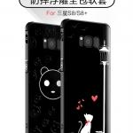 เคส Samsung S8 พลาสติก TPU มีความยืดหยุ่นในตัว สีดำสวยงามสกรีนลายกราฟฟิคต่างๆ ราคาถูก
