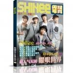 Photobook China : SHINee 2012 + CD