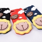 Case iPhone 5 / 5s >> Cute Butter Lion Smiling Clouds