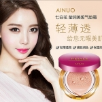 Ainuo Petals Moisturizing Whitening Cushion A479 + 1refill