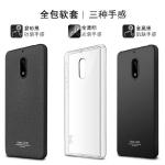 เคส Nokia 6 ซิลิโคน soft case ปกป้องตัวเครื่องสวยงามมาก ราคาถูก