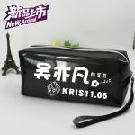 กระเป๋าดินสอ EXO Kris