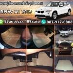 ผ้ายางเข้ารูปปูรถยนต์ราคาถูกส่งฟรี BMW X1 2013 กระดุมีครีมขอบครีม