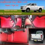 ผ้ายางปูพื้นรถยนต์ Toyota Vigo Cab ธนูสีแดงขอบดำ