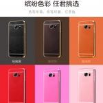เคส Samsung S7 Edge เคสหนังเทียมขอบทอง นิ่ม เรียบหรู สวยมาก ราคาถูก