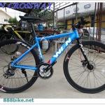 จักรยานเสือหมอบแฮนด์ตรง WINN CROSSWAY 700C HYBRID ,21 สปีด 2016