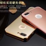 เคส iPhone 7 Plus ขอบเคสโลหะ Bumper + พร้อมแผ่นฝาหลังเงางามสวยจับตา ราคาถูก