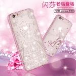 เคส iPhone 6 / 6s พลาสติกขอบฟรุ้งฟริ้งสีพาสเทลสวยงามมาก ราคาถูก