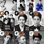 SHINee GQ Korea Magazine OCTOBER 2016 Issue (เลือกปกเมมเบอร์)