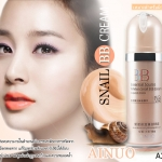 Moisturizing Whitening BB Cream Pink Tone