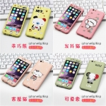 Case iPhone 6 Plus / 6s Plus (5.5 นิ้ว) พลาสติกลายการ์ตูน แบบประกบหน้า - หลัง 360 องศา น่ารักมากๆ ราคาถูก