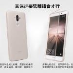 เคส Huawei Mate 9 ซิลิโคน TPU soft case แบบฝาพับสีต่างๆ สวยงามมากๆ ราคาถูก