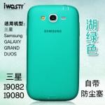 Case Samsung galaxy Grand i9082 เคสซิลิโคนใสโปร่งแสง สีขุ่น ผิวด้าน มีจุกปิดกันฝุ่นในตัว เคสมือถือราคาถูกขายปลีกขายส่ง