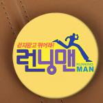 เข็มกลัด Running Man