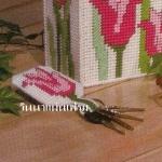 ชุดปักแผ่นเฟรมพวงกุญแจลายดอกทิวลิป