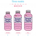 Case iPhone 5s / iPhone 5 ซิลิโคน TPU 3 มิติ ขวดน้ำแสนน่ารัก ราคาถูก